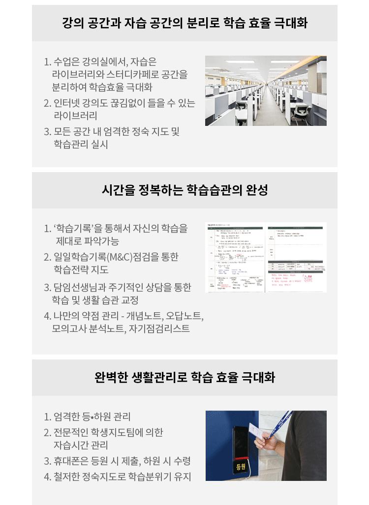 강북청솔 미리보기